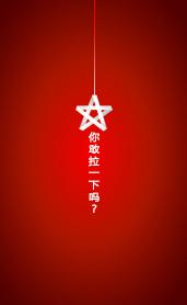 圣诞模板—风铃